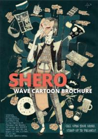 Brochure vincitrici concorso illustrazioni S-HERO