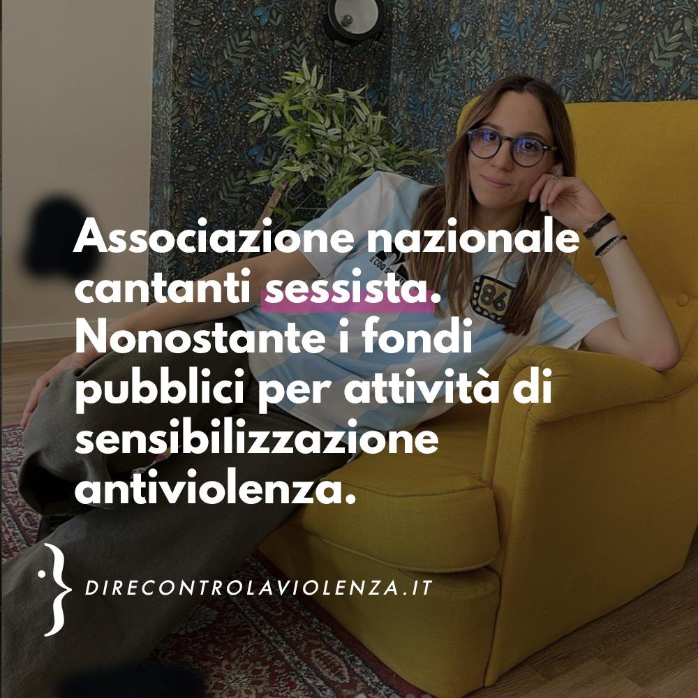L'Associazione nazionale cantanti contro Aurora Leona. Il commento di D.i.Re